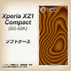 Xperia XZ1 Compact SO-02K TPU ソフトケース / やわらかカバー【VA877 木目 フシ 素材ホワイト】(エクスペリア XZ1 コンパクト SO-02K/