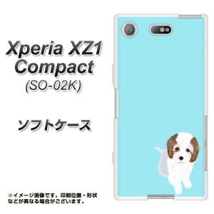Xperia XZ1 Compact SO-02K TPU ソフトケース / やわらかカバー【YJ058 トイプー03 ブルー  素材ホワイト】(エクスペリア XZ1 コンパク