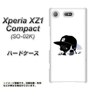 Xperia XZ1 Compact SO-02K ハードケース / カバー【YJ296 犬 ワンコ フレンチブルドッグ かわいい 素材クリア】(エクスペリア XZ1 コン