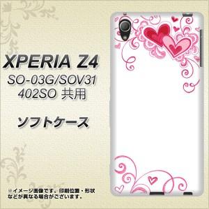 XPERIA Z4 SO-03G/SOV31/402SO TPU ソフトケース / やわらかカバー【365 ハートフレーム 素材ホワイト】 UV印刷 (エクスペリアZ4/SO-03G