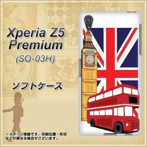 Xperia Z5 Premium SO-03H TPU ソフトケース / やわらかカバー【573 イギリス 素材ホワイト】 UV印刷 (エクスペリアZ5プレミアム SO-03H