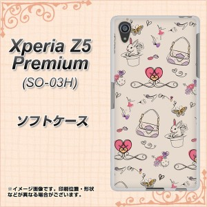 Xperia Z5 Premium SO-03H TPU ソフトケース / やわらかカバー【705 うさぎとバッグ 素材ホワイト】 UV印刷 (エクスペリアZ5プレミアム