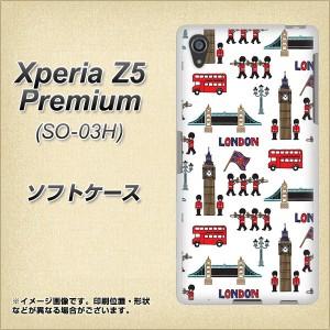 Xperia Z5 Premium SO-03H TPU ソフトケース / やわらかカバー【EK811 ロンドンの街 素材ホワイト】 UV印刷 (エクスペリアZ5プレミアム