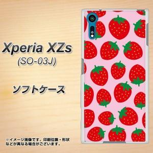 docomo Xperia XZs SO-03J TPU ソフトケース / やわらかカバー【SC813 小さいイチゴ模様 レッドとピンク 素材ホワイト】(docomo エクス