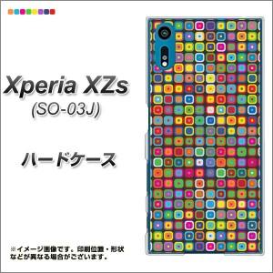 docomo Xperia XZs SO-03J ハードケース / カバー【568 ランダムスクエアー 素材クリア】(docomo エクスペリアXZs SO-03J/SO03J用)