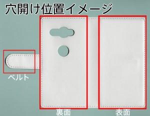 メール便送料無料 Xperia XZ2 Compact SO-05K 手帳型スマホケース 【ステッチタイプ】 【 YD985 ジャーマンシェパード02 】横開き (エク