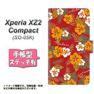 メール便送料無料 Xperia XZ2 Compact SO-05K 手帳型スマホケース 【ステッチタイプ】 【 SC885 ハワイアンアロハレトロ レッド 】横開き
