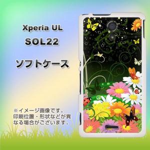 au Xperia UL SOL22 TPU ソフトケース / やわらかカバー【372 蝶とマーガレット 素材ホワイト】 UV印刷 (エクスペリアUL/SOL22用)