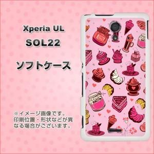 au Xperia UL SOL22 TPU ソフトケース / やわらかカバー【598 スイーツピンク 素材ホワイト】 UV印刷 (エクスペリアUL/SOL22用)