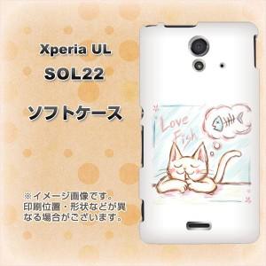 au Xperia UL SOL22 TPU ソフトケース / やわらかカバー【1123 ネコの空想 素材ホワイト】 UV印刷 (エクスペリアUL/SOL22用)