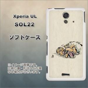 au Xperia UL SOL22 TPU ソフトケース / やわらかカバー【1218 七福神 布袋 素材ホワイト】 UV印刷 (エクスペリアUL/SOL22用)