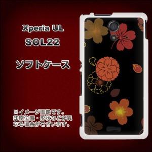 au Xperia UL SOL22 TPU ソフトケース / やわらかカバー【1230 和柄 夜桜 素材ホワイト】 UV印刷 (エクスペリアUL/SOL22用)