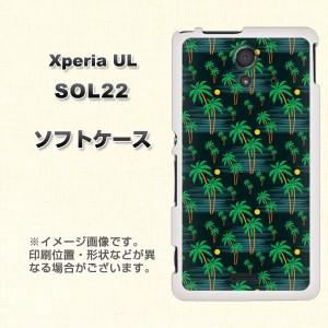 au Xperia UL SOL22 TPU ソフトケース / やわらかカバー【1315 月夜とヤシ 素材ホワイト】 UV印刷 (エクスペリアUL/SOL22用)
