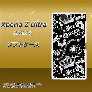 au Xperia Z Ultra SOL24 TPU ソフトケース / やわらかカバー【187 ゴージャスクラウン 素材ホワイト】 UV印刷 (エクスペリアZ Ultra/SO