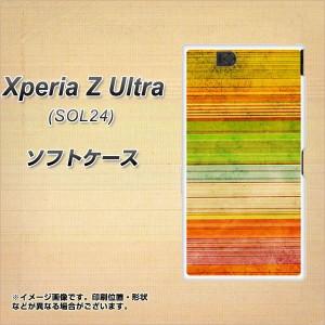 au Xperia Z Ultra SOL24 TPU ソフトケース / やわらかカバー【1324 ビンテージボーダー色彩 素材ホワイト】 UV印刷 (エクスペリアZ Ult