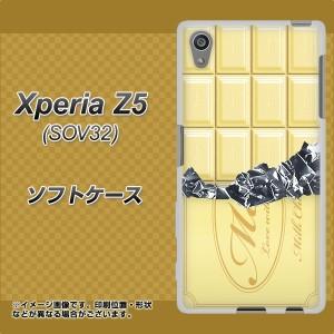 au Xperia Z5 SOV32 TPU ソフトケース / やわらかカバー【553 板チョコ-ホワイト 素材ホワイト】 UV印刷 (エクスペリアZ5 SOV32/SOV32用