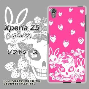 au Xperia Z5 SOV32 TPU ソフトケース / やわらかカバー【AG836 苺兎(ピンク) 素材ホワイト】 UV印刷 (エクスペリアZ5 SOV32/SOV32用)