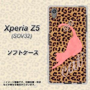 au Xperia Z5 SOV32 TPU ソフトケース / やわらかカバー【KG801 キャットレオパード(ブラウン) 素材ホワイト】 UV印刷 (エクスペリアZ5