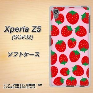 au Xperia Z5 SOV32 TPU ソフトケース / やわらかカバー【SC813 小さいイチゴ模様 レッドとピンク 素材ホワイト】 UV印刷 (エクスペリア