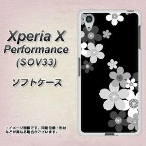au Xperia X Performance SOV33 TPU ソフトケース / やわらかカバー【1334 桜のフレーム BK&WH 素材ホワイト】 UV印刷 (au エクスペリ