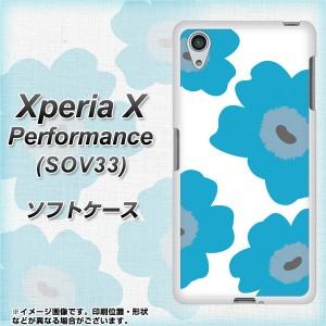 au Xperia X Performance SOV33 TPU ソフトケース / やわらかカバー【VA954 花柄 マリメッコ ブルー 素材ホワイト】 UV印刷 (au エクス