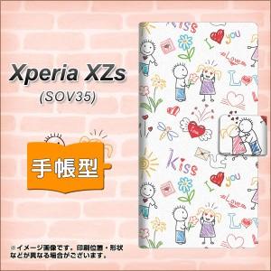 スマホケース 手帳型 xperia sov35 au Xperia XZs メール便送料無料 【 710 カップル 】