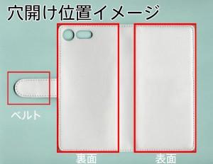 スマホケース 手帳型 xperia sov35 au Xperia XZs メール便送料無料 【ステッチタイプ】 【 YF945 カラーレディ06 】