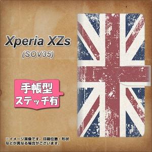 スマホケース 手帳型 xperia sov35 au Xperia XZs メール便送料無料 【ステッチタイプ】 【 506 ユニオンジャック-ビンテージ 】