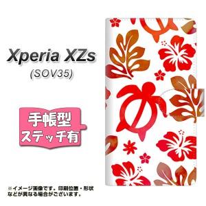 メール便送料無料 au Xperia XZs SOV35 手帳型スマホケース 【ステッチタイプ】 【 SC881 ハワイアンアロハホヌ  レッド 】横開き (au エ