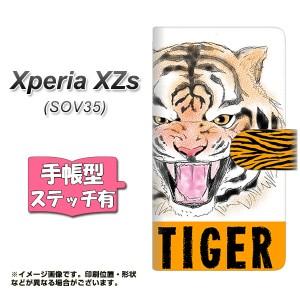 スマホケース 手帳型 xperia sov35 au Xperia XZs メール便送料無料 【ステッチタイプ】 【 YD871 トラ02 】