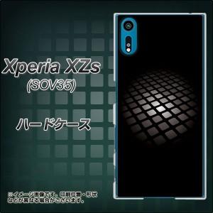 au Xperia XZs SOV35 ハードケース / カバー【607 サイエンスコア 素材クリア】(au エクスペリアXZs SOV35/SOV35用)