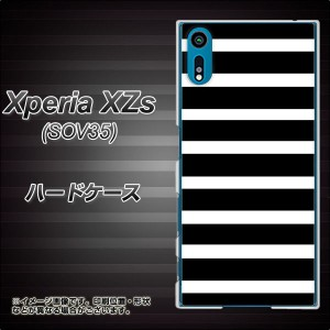 au Xperia XZs SOV35 ハードケース / カバー【EK879 ボーダー ブラック(L) 素材クリア】(au エクスペリアXZs SOV35/SOV35用)