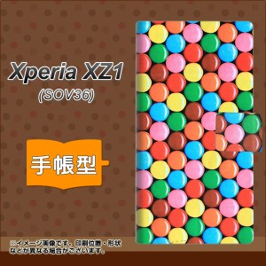 xperia xz1 手帳型 ケース sov36 メール便送料無料 【 448 マーブルチョコ 】