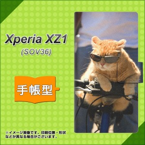 xperia xz1 手帳型 ケース sov36 メール便送料無料 【 595 にゃんとサイクル 】