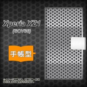 xperia xz1 手帳型 ケース sov36 メール便送料無料 【 596 タレパンボード 】