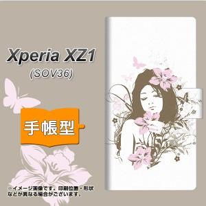 xperia xz1 手帳型 ケース sov36 メール便送料無料 【 EK918 優雅な女性 】