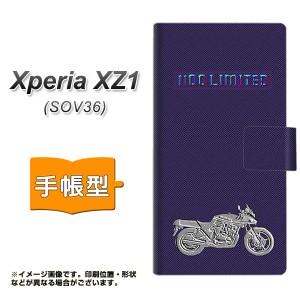 xperia xz1 手帳型 ケース sov36 メール便送料無料 【 YA973 刀 】