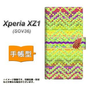 xperia xz1 手帳型 ケース sov36 メール便送料無料 【 YC838 インディアンデザイン02 】