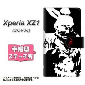 xperia xz1 手帳型 ケース sov36 メール便送料無料 【ステッチタイプ】 【 YF890 南無 】
