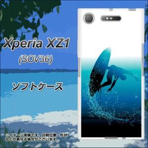 Xperia XZ1 SOV36 TPU ソフトケース / やわらかカバー【416 カットバック 素材ホワイト】(エクスペリアXZ1 SOV36/SOV36用)