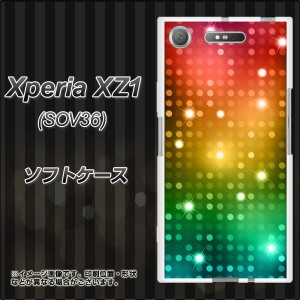 Xperia XZ1 SOV36 TPU ソフトケース / やわらかカバー【419 フラッシュタワー 素材ホワイト】(エクスペリアXZ1 SOV36/SOV36用)