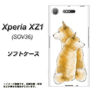 Xperia XZ1 SOV36 TPU ソフトケース / やわらかカバー【YJ016 柴犬 白 素材ホワイト】(エクスペリアXZ1 SOV36/SOV36用)