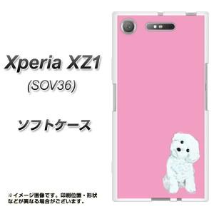 Xperia XZ1 SOV36 TPU ソフトケース / やわらかカバー【YJ069 トイプー06 ピンク  素材ホワイト】(エクスペリアXZ1 SOV36/SOV36用)