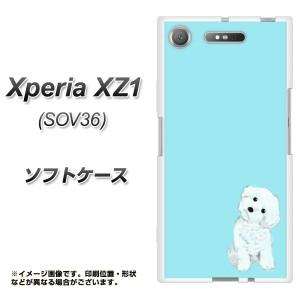 Xperia XZ1 SOV36 TPU ソフトケース / やわらかカバー【YJ070 トイプー06 ブルー  素材ホワイト】(エクスペリアXZ1 SOV36/SOV36用)