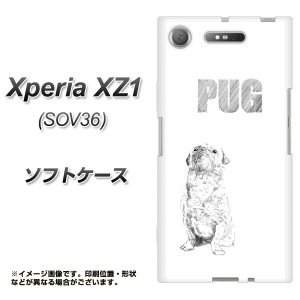 Xperia XZ1 SOV36 TPU ソフトケース / やわらかカバー【YJ280 パグ 犬 素材ホワイト】(エクスペリアXZ1 SOV36/SOV36用)