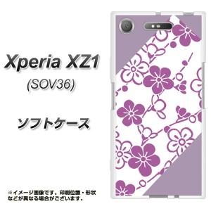 Xperia XZ1 SOV36 TPU ソフトケース / やわらかカバー【YJ325 和柄 梅 素材ホワイト】(エクスペリアXZ1 SOV36/SOV36用)