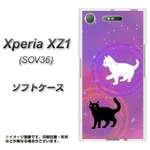 Xperia XZ1 SOV36 TPU ソフトケース / やわらかカバー【YJ328 魔法陣猫 キラキラ かわいい ピンク 素材ホワイト】(エクスペリアXZ1 SOV3