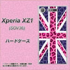 Xperia XZ1 SOV36 ハードケース / カバー【EK893 ユニオンジャック ヒョウ 素材クリア】(エクスペリアXZ1 SOV36/SOV36用)