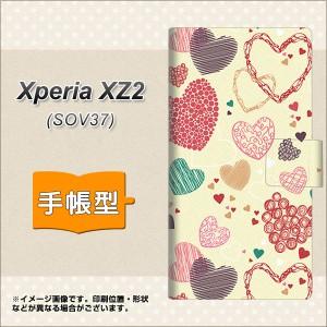 メール便送料無料 au Xperia XZ2 SOV37 手帳型スマホケース 【 480 素朴なハート 】横開き (au エクスペリア XZ2 SOV37/SOV37用/スマホケ
