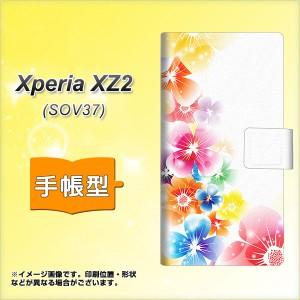 メール便送料無料 au Xperia XZ2 SOV37 手帳型スマホケース 【 1209 光と花 】横開き (au エクスペリア XZ2 SOV37/SOV37用/スマホケース/